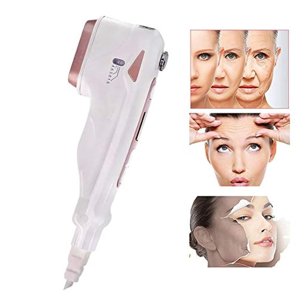 請求書拒否熟練した美の器械、目袋への小型家のしわは反老化を白くすることを引き締めの引き締めます