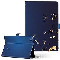 SH-08E SHARP シャープ AQUOS PAD アクオスパッド タブレット 手帳型 タブレットケース タブレットカバー カバー レザー ケース 手帳タイプ フリップ ダイアリー 二つ折り その他 クール ユニーク 音楽 音符 青 sh08e-003384-tb