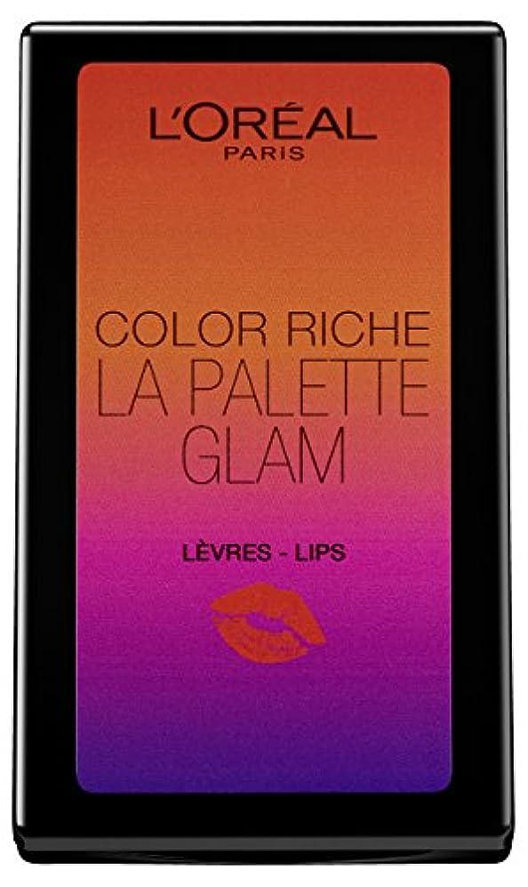 オゾン南西散歩L'Oréal Paris Color Riche La Palette Glam Lips, 1er Pack (1 x 7 g)