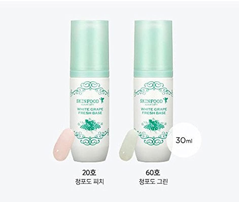 確立しますぶら下がるプランテーション[SKIN FOOD] SKINFOOD White Grape Fresh Line(Foundation/Base/Pact) (Base Peach)