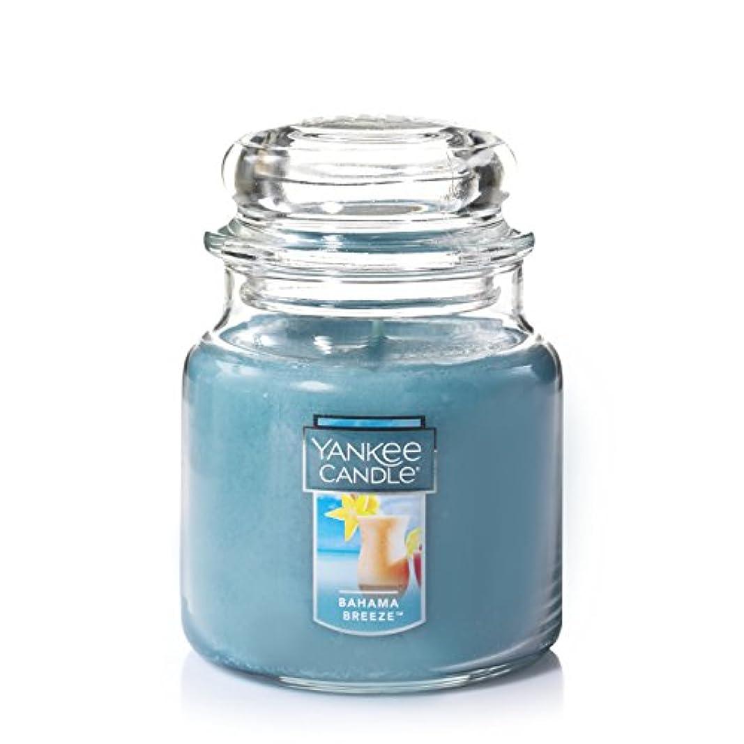 洗剤花コールドYankee Candle Company 1220934 Bahama Breeze自動車ジャーアルティメット Medium Jar Candle ブルー 1205303Z