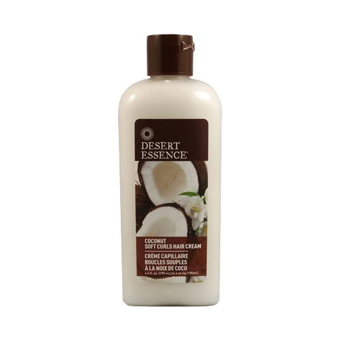 海外直送品 Desert Essence Coconut Shine Soft Curl Hair Cream, 6.4 OZ