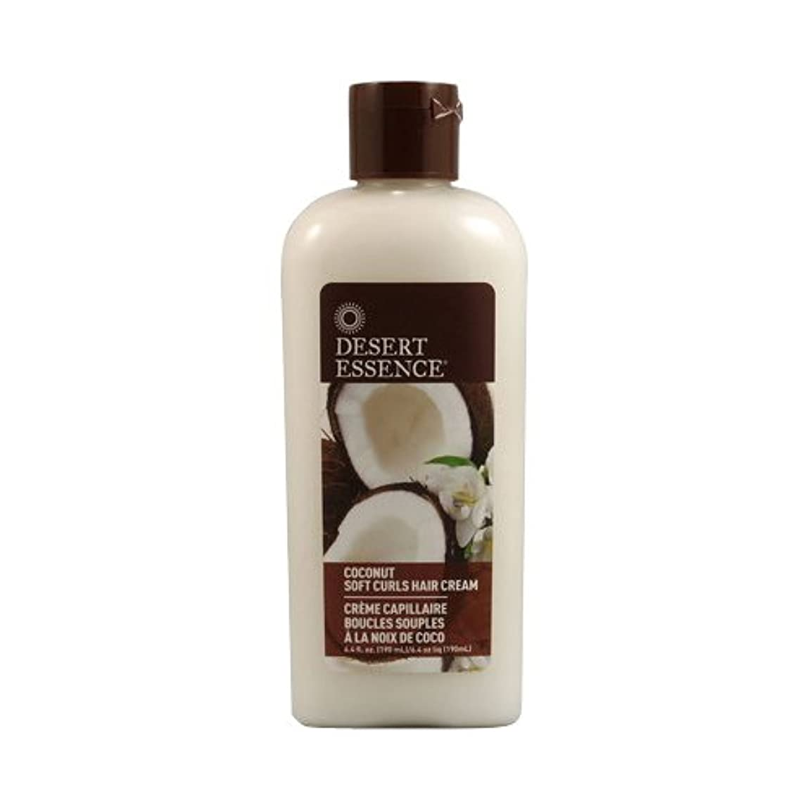 動脈毎回刺す海外直送品 Desert Essence Coconut Shine Soft Curl Hair Cream, 6.4 OZ