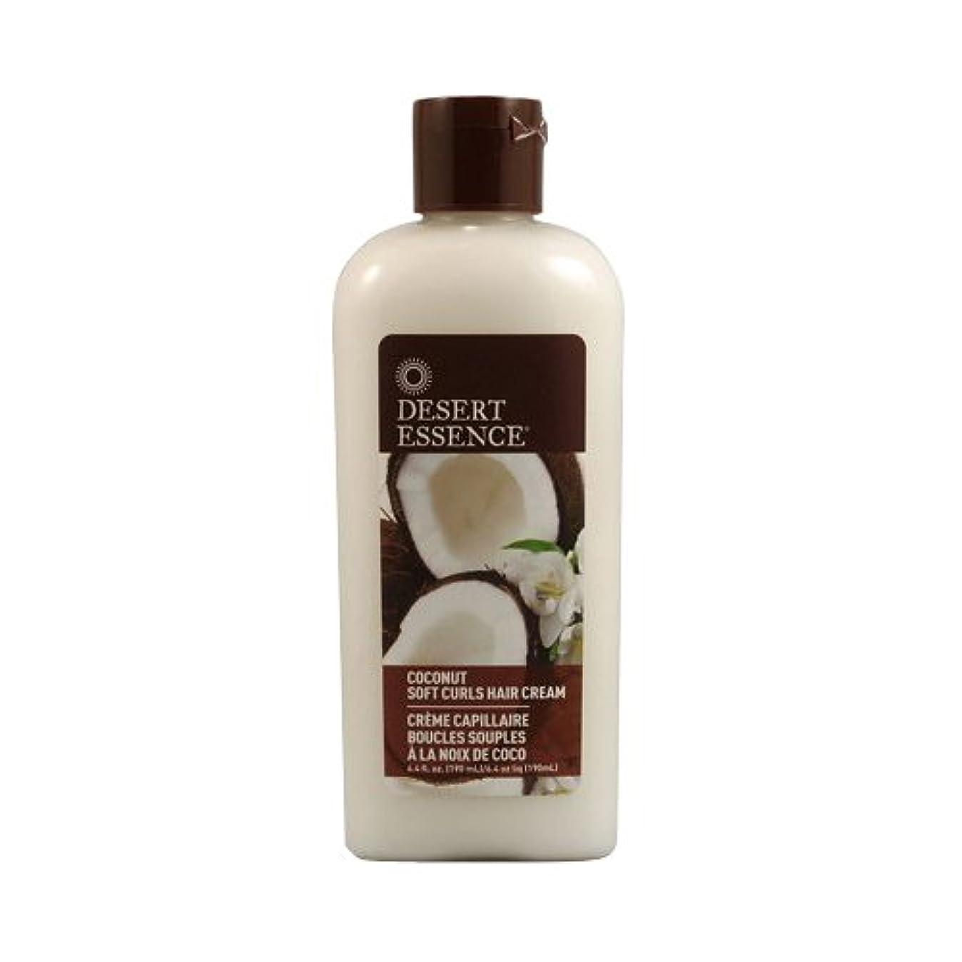 ワンダー体系的に保全海外直送品 Desert Essence Coconut Shine Soft Curl Hair Cream, 6.4 OZ