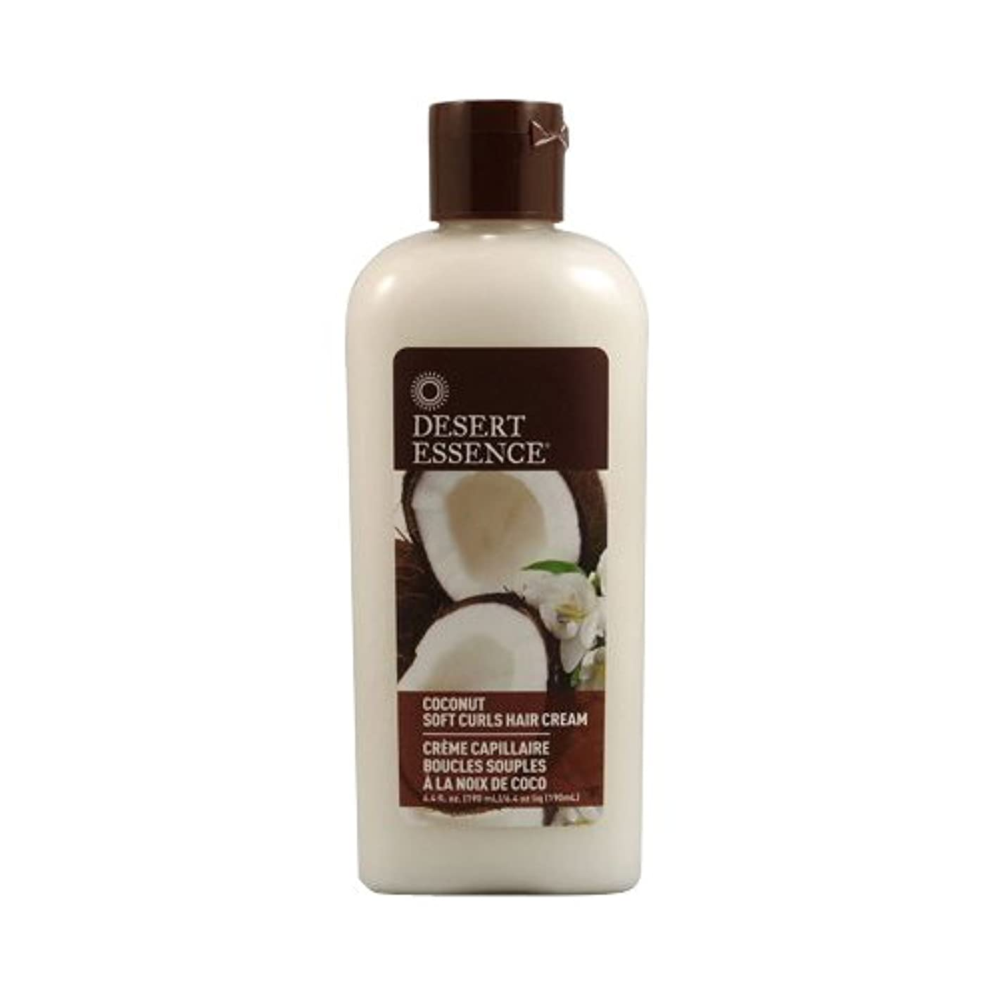 所得後世料理海外直送品 Desert Essence Coconut Shine Soft Curl Hair Cream, 6.4 OZ