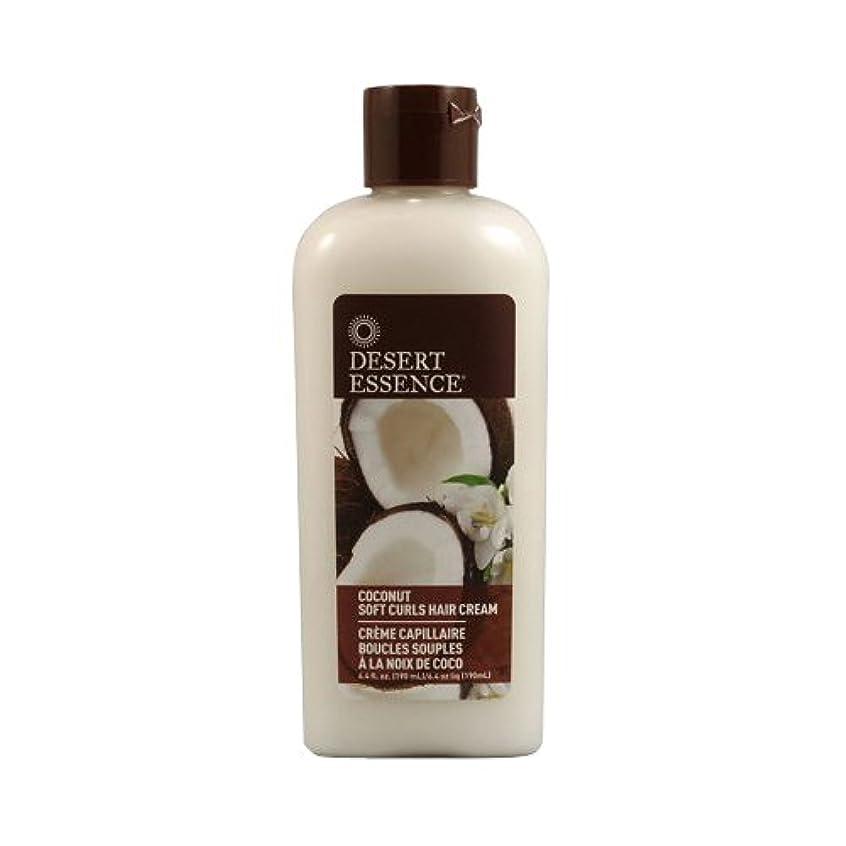 豆実験をする羊海外直送品 Desert Essence Coconut Shine Soft Curl Hair Cream, 6.4 OZ