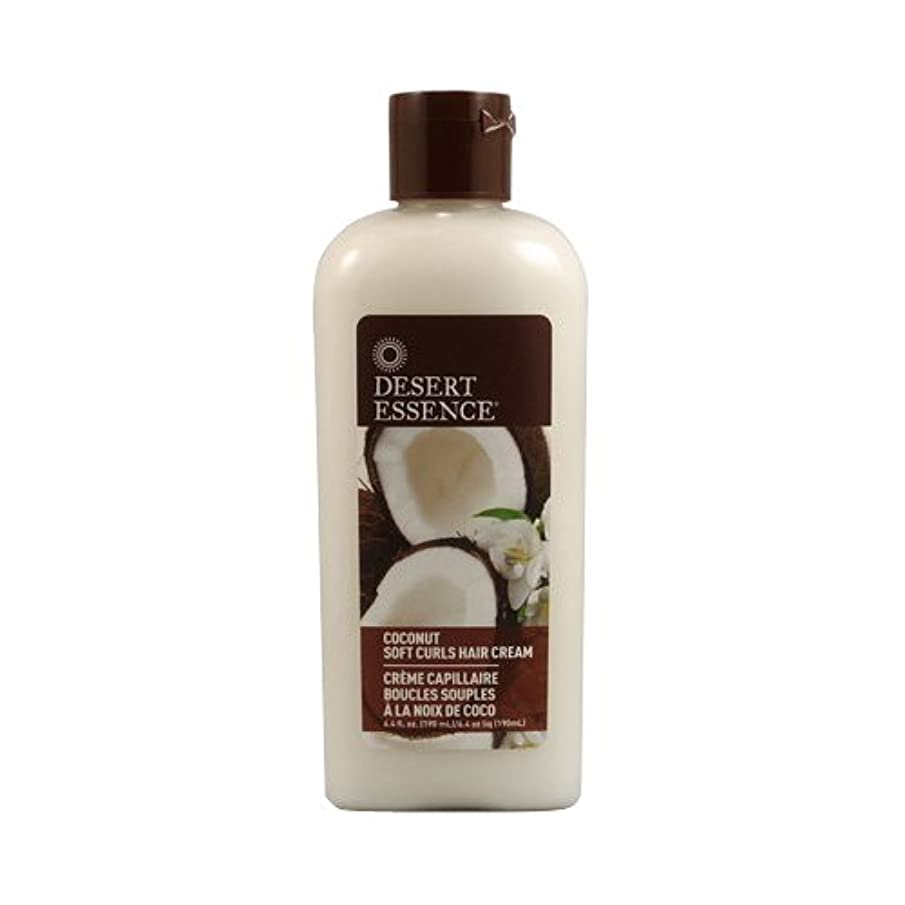 プラグどれ鍔海外直送品 Desert Essence Coconut Shine Soft Curl Hair Cream, 6.4 OZ