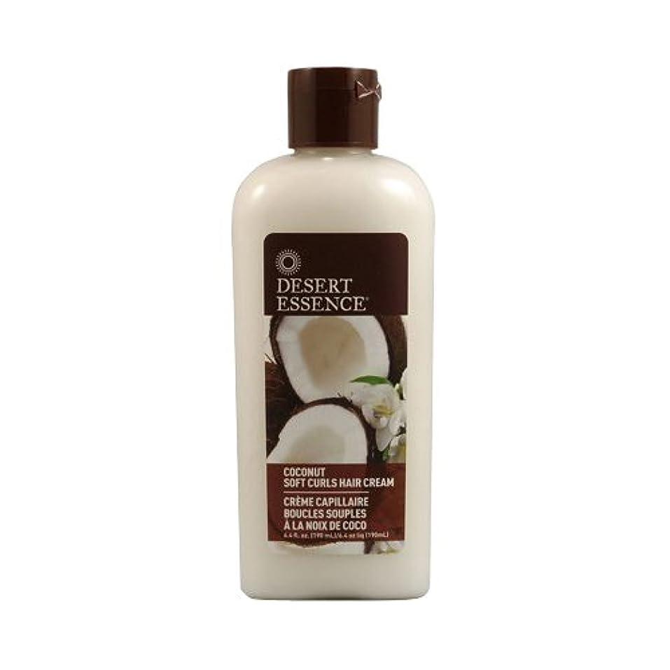 オーディション新しさ歯車海外直送品 Desert Essence Coconut Shine Soft Curl Hair Cream, 6.4 OZ