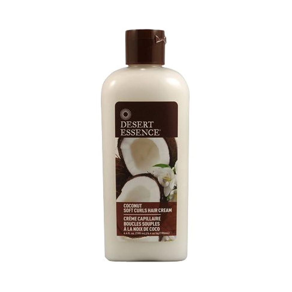 以内に滴下キャンベラ海外直送品 Desert Essence Coconut Shine Soft Curl Hair Cream, 6.4 OZ