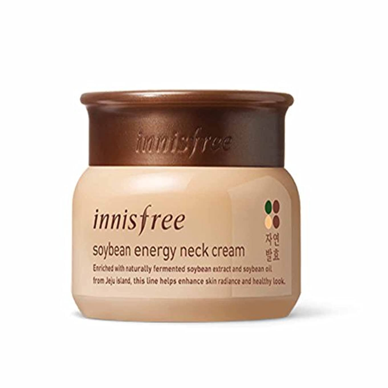 不確実ヘア側イニスフリーソーイングエナジーネッククリーム80ml / Innisfree Soybean Energy Neck Cream 80ml[海外直送品] [並行輸入品]