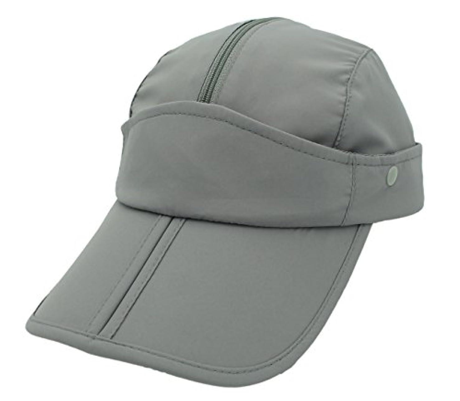 イル一人でポルトガル語epsionレディースサンバイザー帽子Large Wide Brim UV保護2 in 1ビーチキャップ