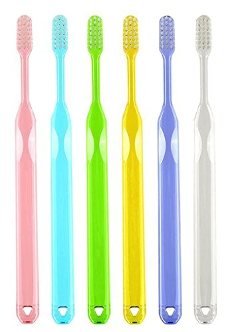 すずめ仮定するネブラピス LA-211 先細毛 ふつう 歯科用歯ブラシ アソート(6本セット)【日本製】