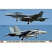 ハセガワ 1/72 飛行機シリーズ F/A-18E/F スーパーホーネット 「USS ジョージ ワシントン ロービジ」