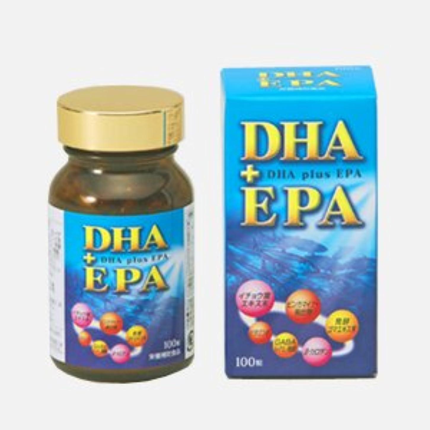 周囲平和な成功DHA+EPA
