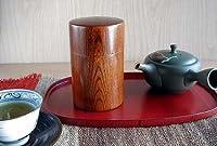 漆器茶筒ケヤキ