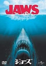 JAWS/ジョーズ 【プレミアム・ベスト・コレクション\1800】 [DVD]