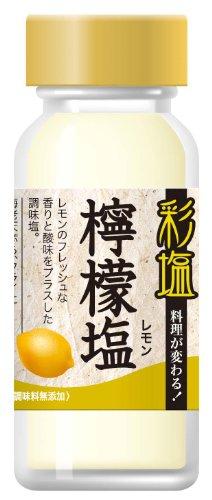 彩塩レモン 78g