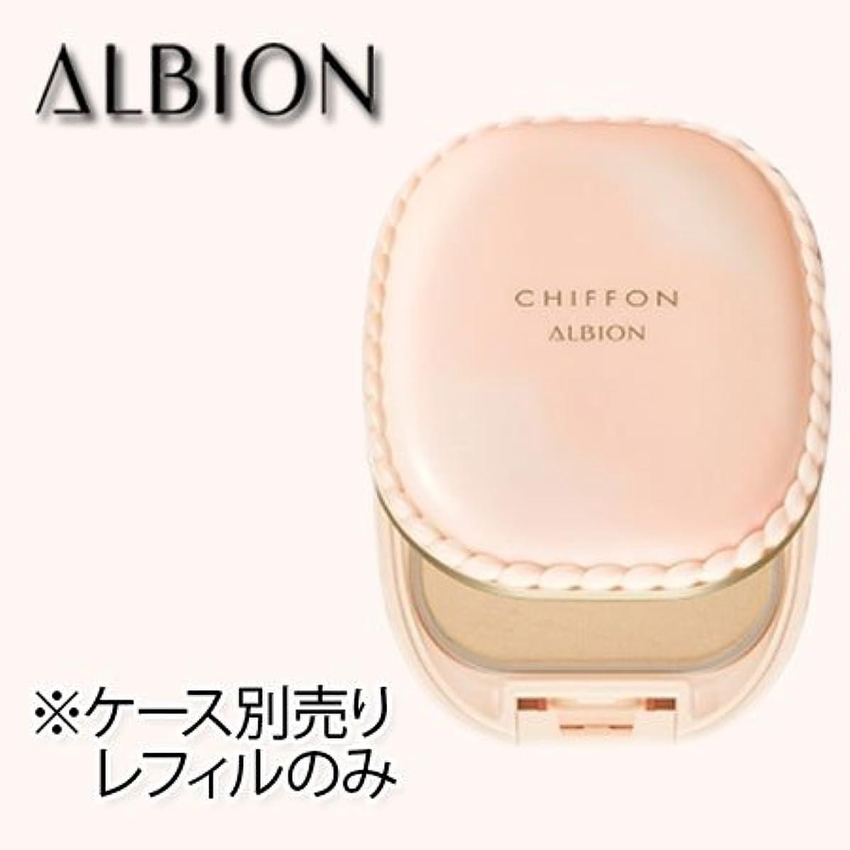 床を掃除するエイズ男やもめアルビオン スウィート モイスチュア シフォン (レフィル) 10g 6色 SPF22 PA++-ALBION- 030