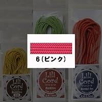 ○リリィコード 極細 5m/6(ピンク)/JAN4971750850060