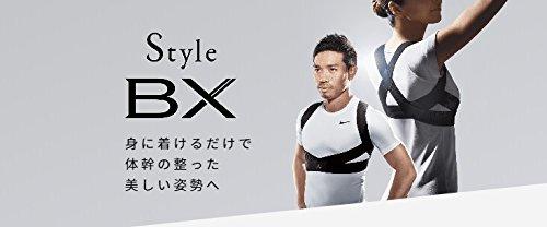 猫背矯正 スタイルBX Style BX スタイルビーエックス 体幹 姿勢 矯正 長友佑都選手 共同開発