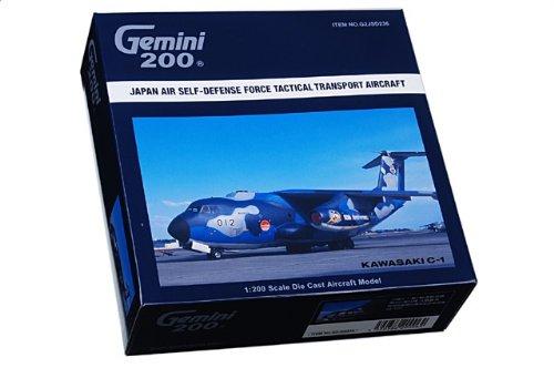 1:200 ジェミニジェット 200 G2JSD236 Kawasaki C-1 ダイキャスト モデル JASDF 402nd 飛行隊 #58-1012 Iruma AB 日本 JASDF 50th