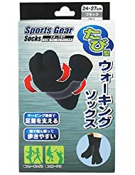 スポーツギア たび型 ウォーキングソックス 24~27cm ブラック