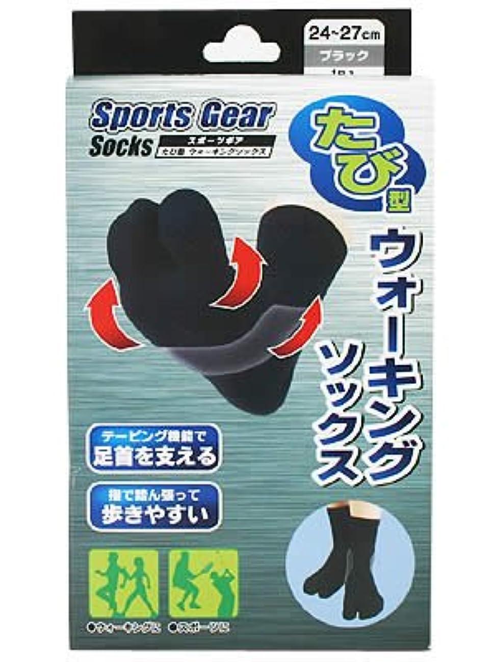 天井人質脆いスポーツギア たび型 ウォーキングソックス 24~27cm ブラック