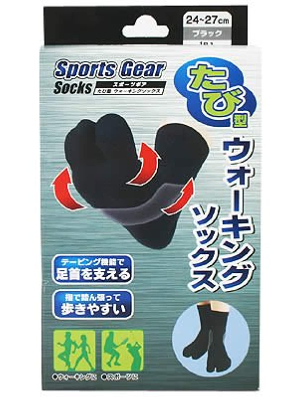 窒息させる保存する凝縮するスポーツギア たび型 ウォーキングソックス 24~27cm ブラック