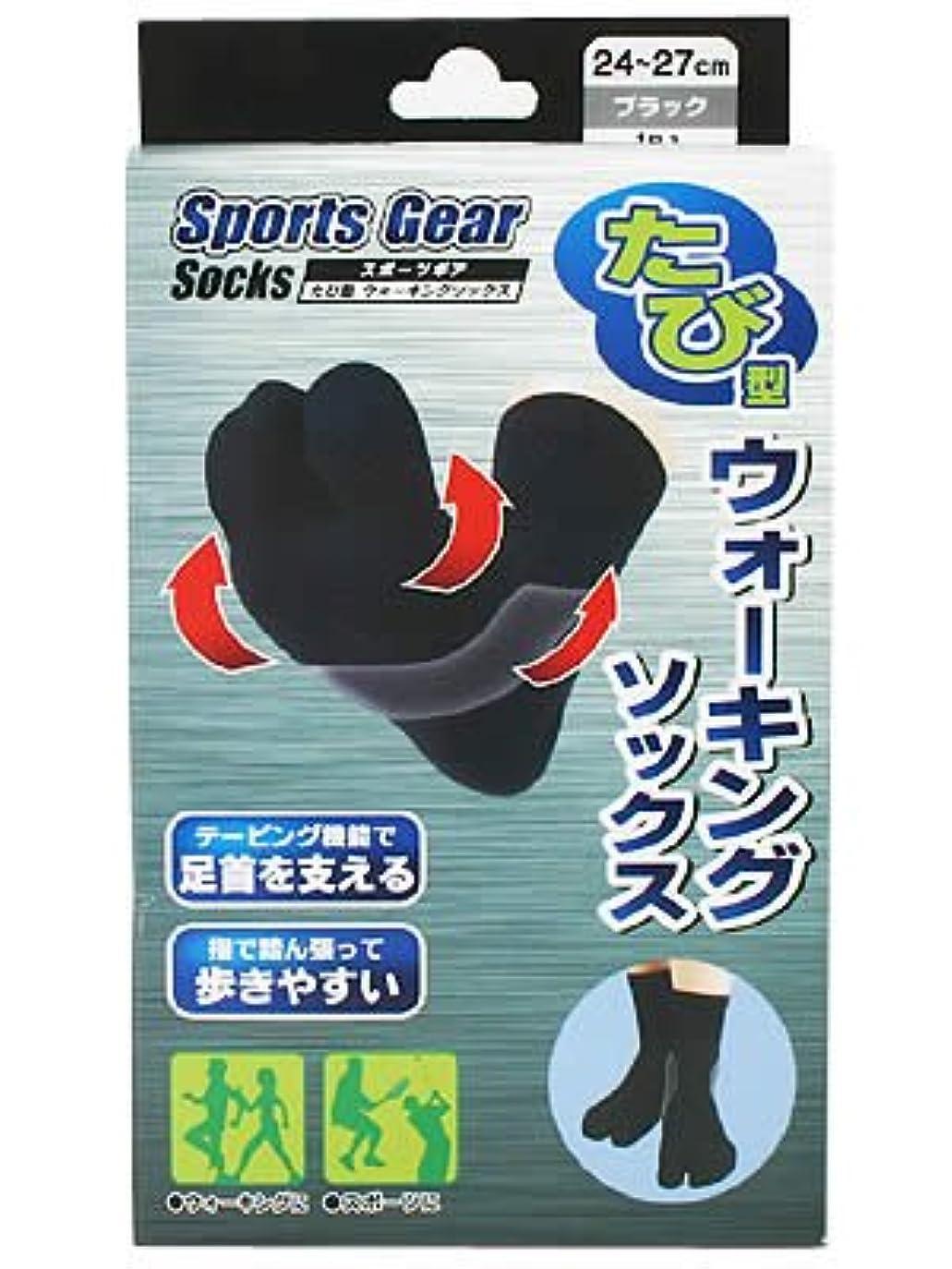 彼は超越するコマーススポーツギア たび型 ウォーキングソックス 24~27cm ブラック