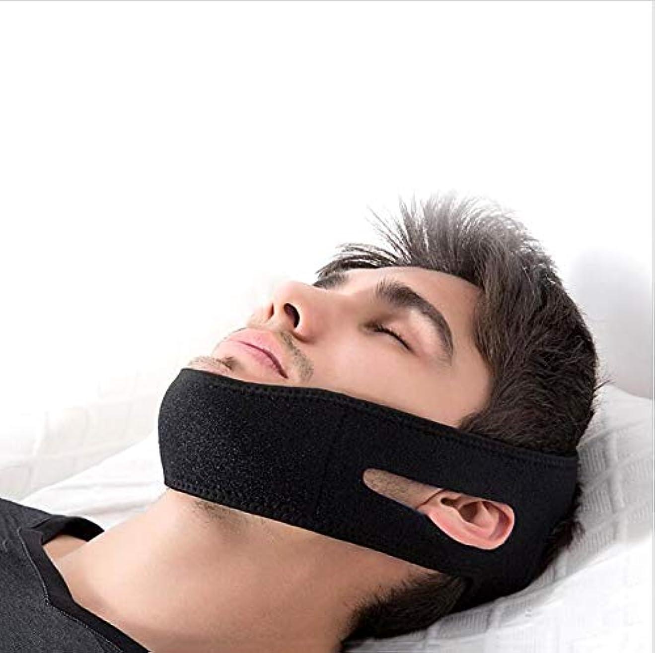 アーティストめ言葉タール顔面の体重減少男性と女性の顔Vの顔の睡眠のマスク顔リフトの包帯顔のリフト二重顎と薄い顔をしっかりと固定