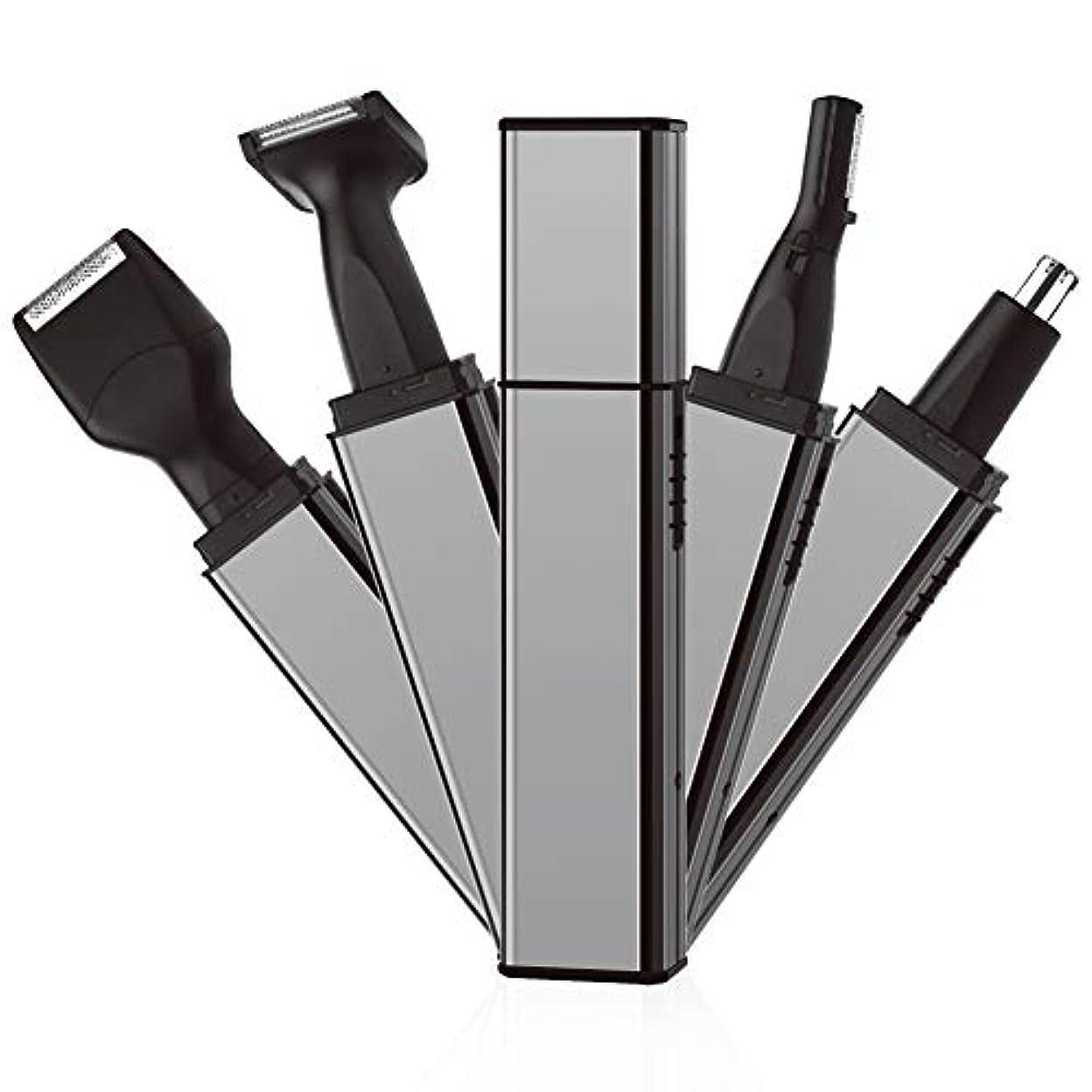 ポーズ落とし穴わかりやすい男性の耳/鼻/眉毛/寺院の髪のトリミングセットで4-in-1鼻毛トリマーUSB充電が簡単に清掃可能