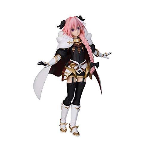 "Fate/EXTELLA LINK スーパープレミアムフィギュア""アストルフォ"""