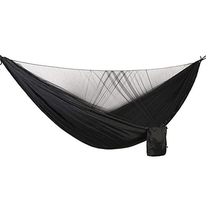 なんとなくスコットランド人贅沢YUEHAO ハンモック 蚊帳付き 軽量 幅広 丈夫 2-3人用 収納バッグ付き 持ち運び 折りたたみ 室内 アウトドア キャンプ 公園 ハイキング 釣り ピクニック