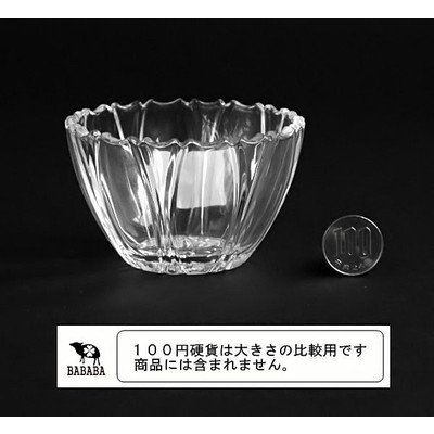 つゆ鉢 ガラス製 花形