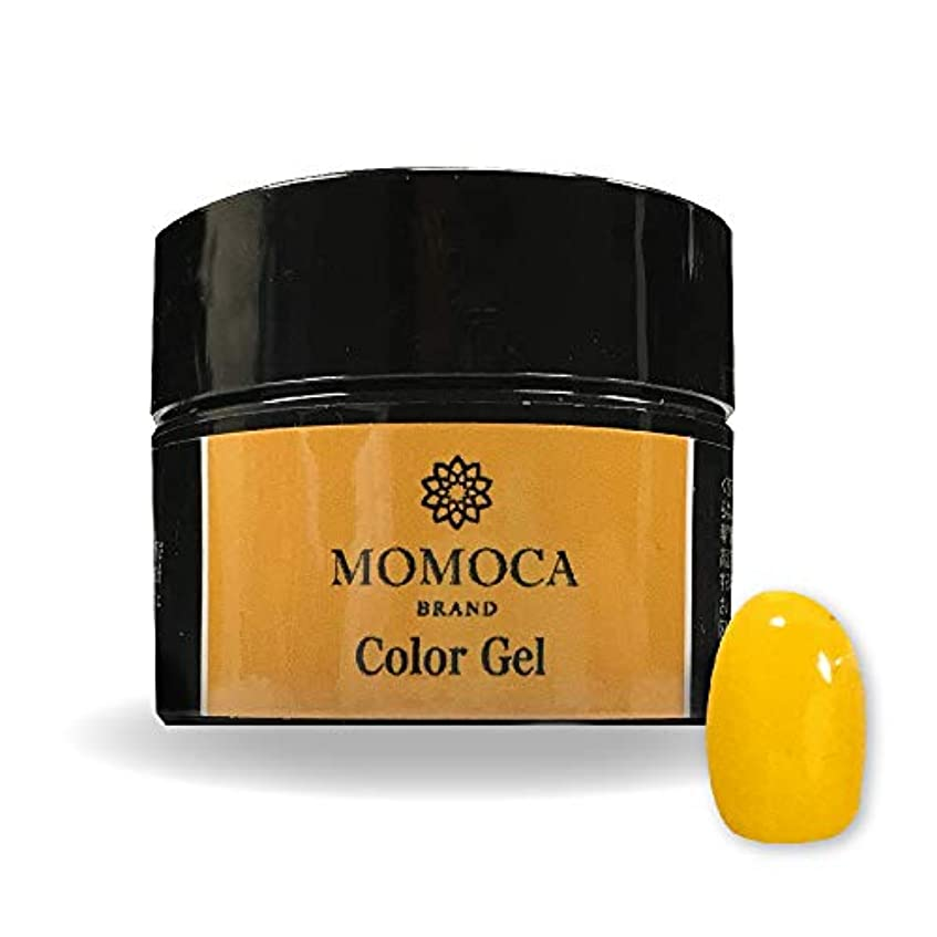 ささいな家主添付MOMOCA モモカ ジェルネイル サロン品質 高発色 長持ち プロ仕様 ネイルサロン ネイリスト (024M Pumpkin yellow パンプキンイエロー)