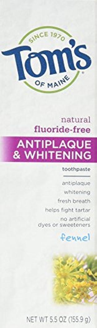 簡単な前提従事した<フェンネル>アンチプラーク&ホワイトニング ハミガキ粉(フッ素フリー)155.9g[海外直送品]