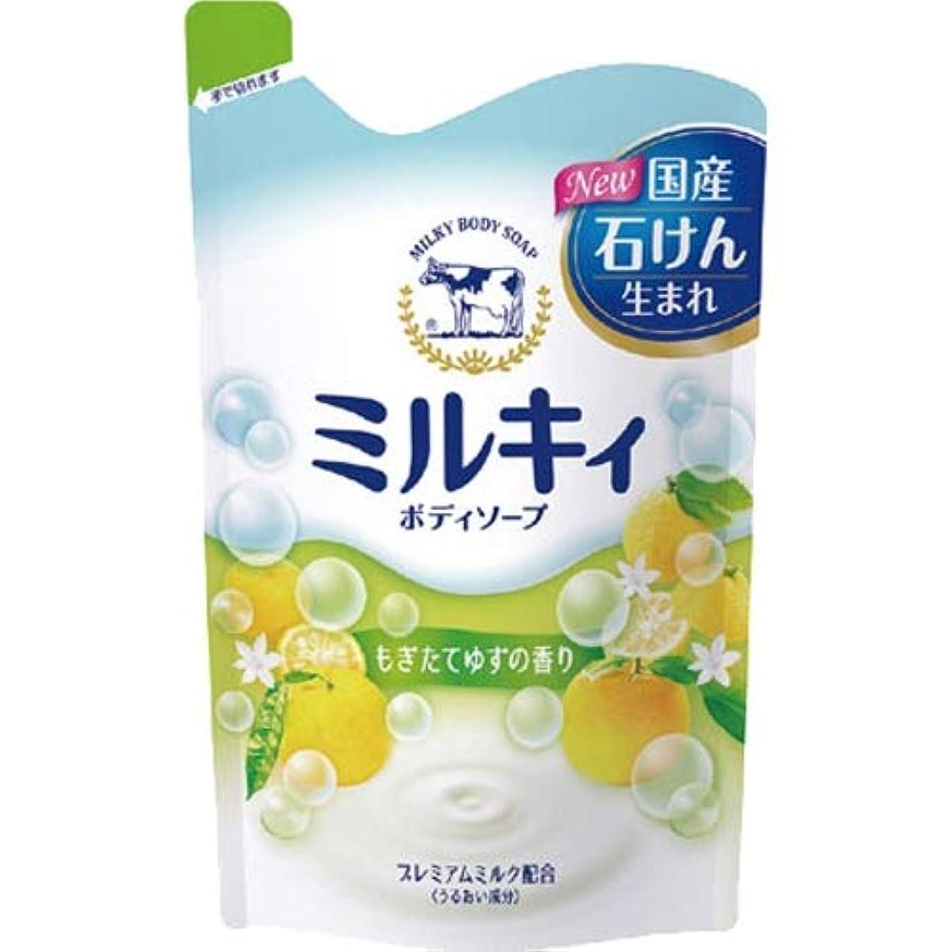 データムクリエイティブレギュラーミルキィ ボディソープ シトラスソープの香り 詰替用400mL