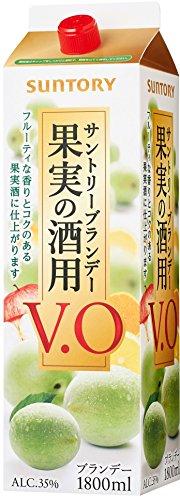 サントリー 果実の酒用 V.O [ ブランデー 1800ml ]
