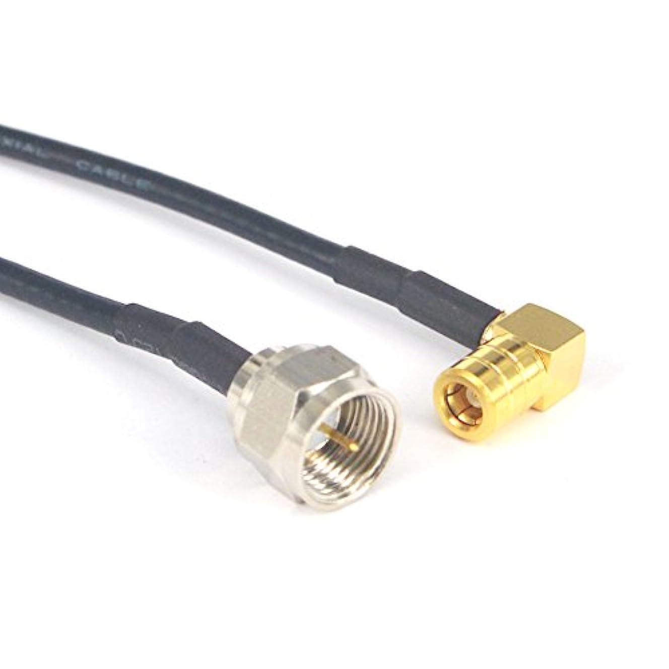 冒険トレイ純度延長同軸ケーブル SMBメス 90度からFオス RF同軸コネクタアダプター ピグテールコード 7.8インチ Sirius XMラジオステレオレシーバーチューナー用