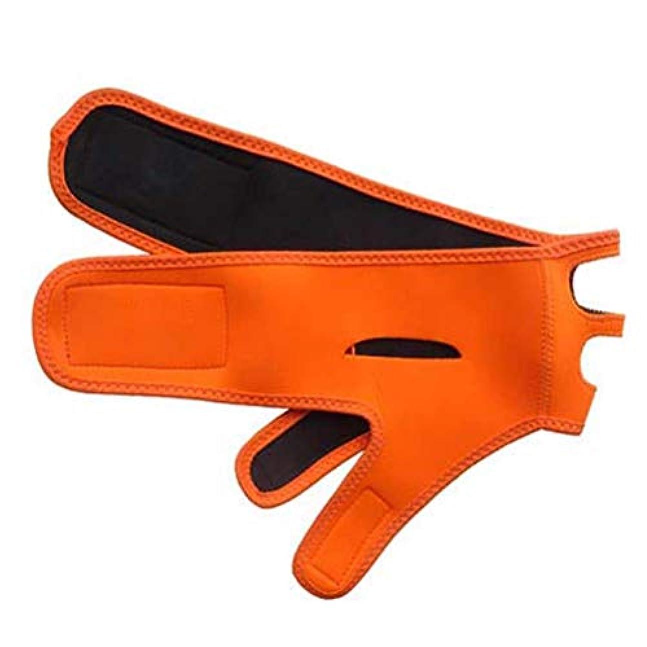 厚くするなかなかカーテンHUYYA フェイスリフティング包帯、V字ベルト補正ベルト フェイスマスクスキンケアチンは、リフティングファーミングストラップダブルチンヘルスケア,Orange_Small