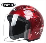 (Nakasami 通販) OEK168 ジェットヘルメット 12色 アメリカン シールド メンズ レディース ミリタリー ヘルメットジェット おしゃれ ハーフジェットヘルメット 多カラー フリー (レッドハート)