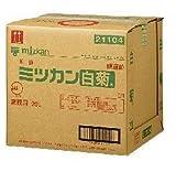 ミツカン酢 白菊(米酢)キュビ 20L (コックなし)