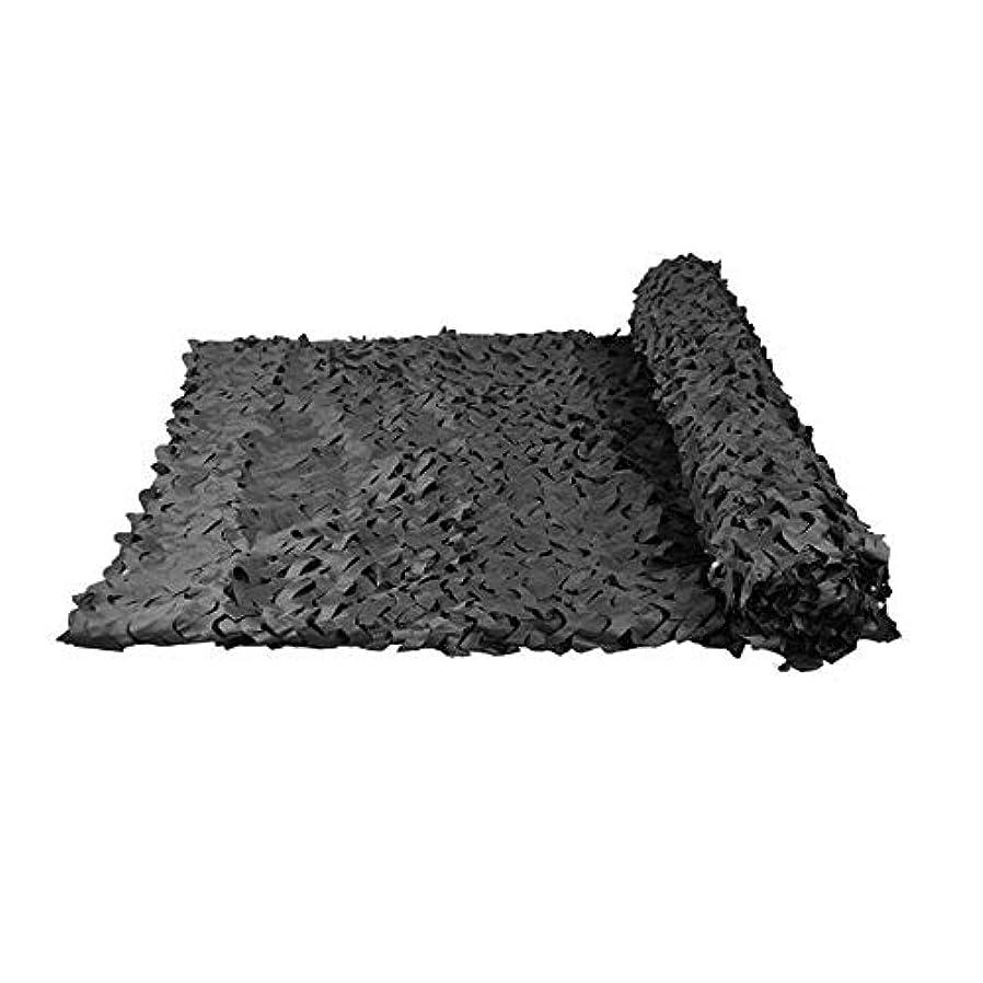 劣る貝殻海里黒い森迷彩ネットオックスフォードネット保護防空迷彩屋外の紫外線保護キャンプキャンプパーティーの装飾隠しキャンプシェルターテント迷彩カバー(1.5 * 2メートル) (サイズ さいず : 4*6m)