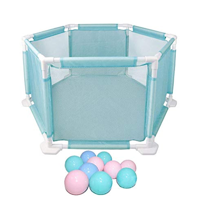 AsToy ベビーサークル 六角形 メッシュ 軽量 倒れにくい 安全設計 6ヶ月~ 赤ちゃん セーフティー ボールプール ボール10個入り