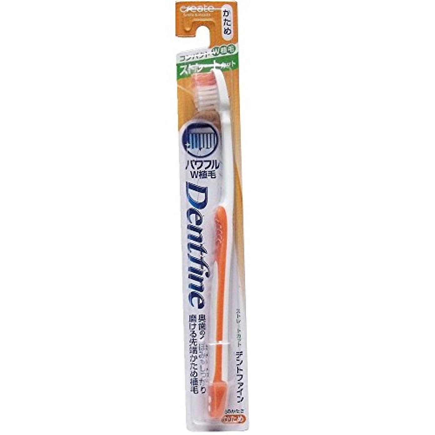 レシピ穿孔する受けるデントファイン ラバーグリップ ストレートカット 歯ブラシ かため 1本:オレンジ