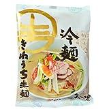 サンサスきねうち生麺 冷麺 / 165.5g 生冷麺 乾麺・半生麺