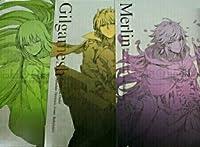 翌日発送全3種セット クリアファイル Fate/Grand Order 絶対魔獣戦線バビロニア 限定 ギルガメッシュ マーリン エルキドゥ FGO GO