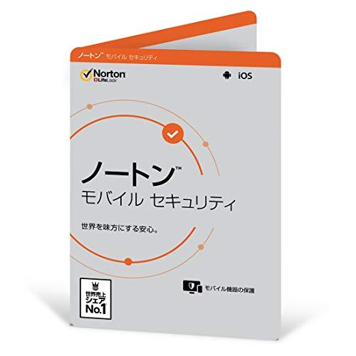 ノートン モバイル セキュリティ(最新) 2年1台版 カード版 iOS Android対応
