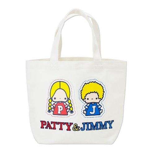 パティ&ジミー ランチトートバッグ (SANRIO CHARACTER COLLECTION)