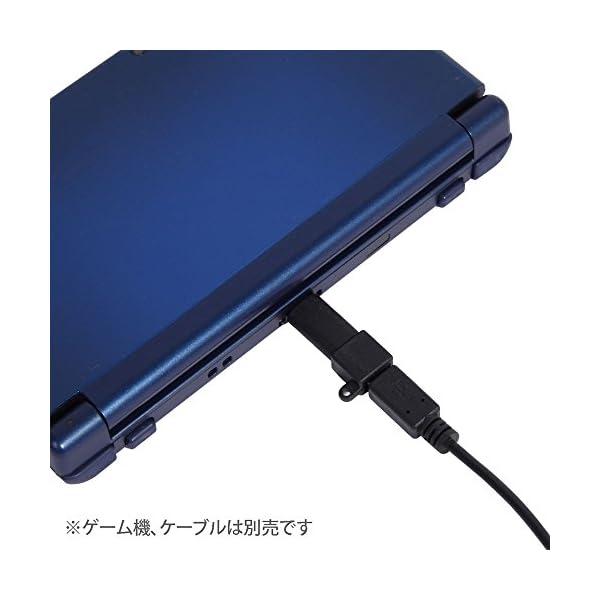 New3DSLL/New3DS/3DSLL/3...の紹介画像4
